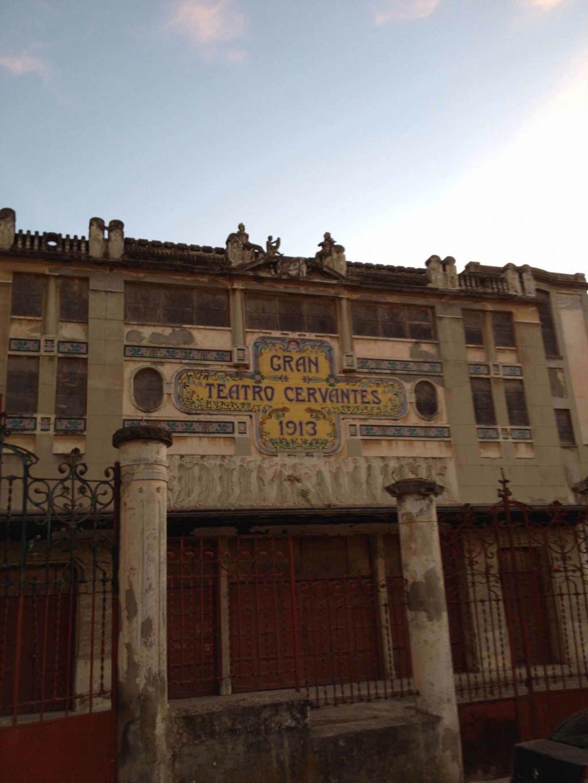 Le Théâtre Cervantes